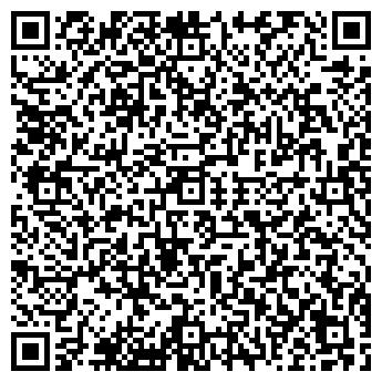 QR-код с контактной информацией организации ТОО «WTC», Общество с ограниченной ответственностью