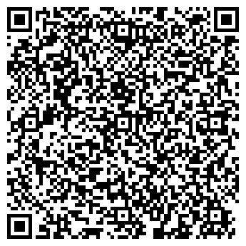 QR-код с контактной информацией организации ИП Ержан Гасыров