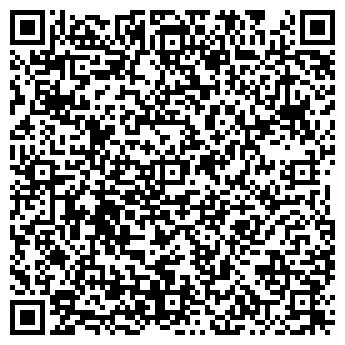 """QR-код с контактной информацией организации ФОП """"Козорезов"""""""