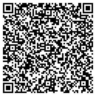 QR-код с контактной информацией организации ЧП Гориченко