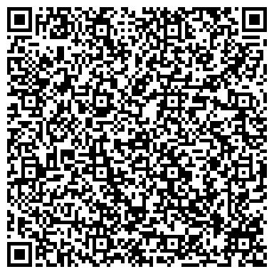 QR-код с контактной информацией организации ООО «Интеллектуальные Системы и Технологии»