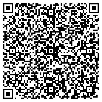 """QR-код с контактной информацией организации ООО """"Экополигон"""""""