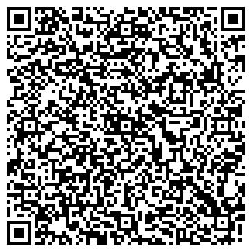 """QR-код с контактной информацией организации Интернет-магазин """"Спецтех"""""""