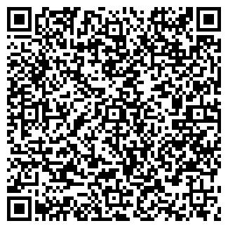 QR-код с контактной информацией организации ЕГОРТРАНСАВТО