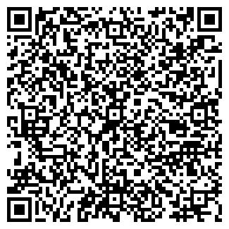 QR-код с контактной информацией организации EKOLIFE