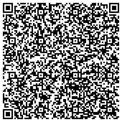 """QR-код с контактной информацией организации Общество с ограниченной ответственностью ООО """"Инфатти"""" - сантехника, ванны, унитазы, душевые кабины, умывальники, смесители в Минске."""