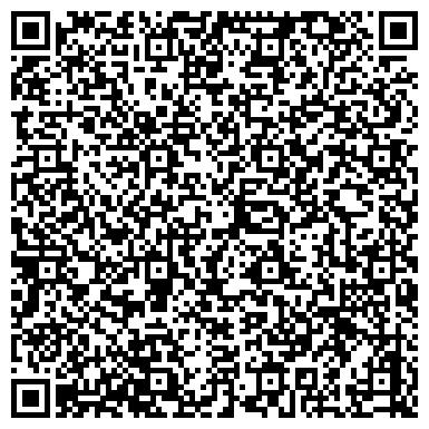 QR-код с контактной информацией организации ООО «Афина и К», Общество с ограниченной ответственностью