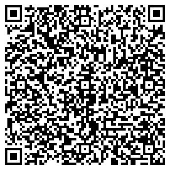 QR-код с контактной информацией организации ООО «ПП «АСФОР»