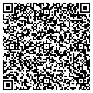 QR-код с контактной информацией организации ИП Щерба А.М