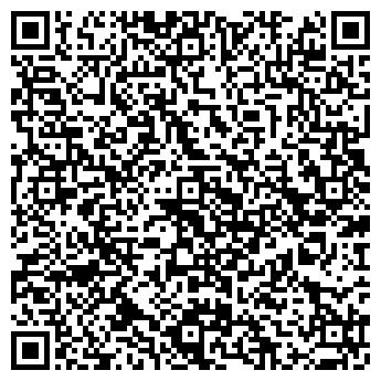 QR-код с контактной информацией организации Общество с ограниченной ответственностью ООО «ДЭШ»