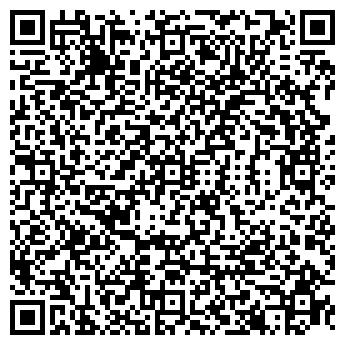 """QR-код с контактной информацией организации ТОО """"Альфа-КТ"""""""