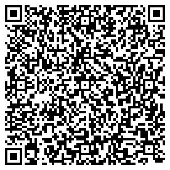 QR-код с контактной информацией организации DUSHevik