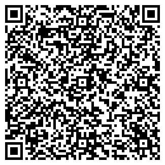 QR-код с контактной информацией организации Общество с ограниченной ответственностью ТОО ЭКО град