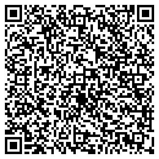QR-код с контактной информацией организации КРОНА GROUP