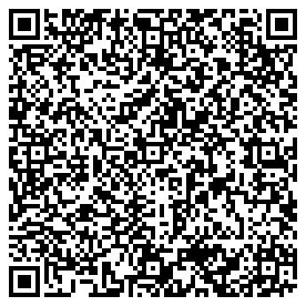 """QR-код с контактной информацией организации ТОО """"MaxCom"""""""