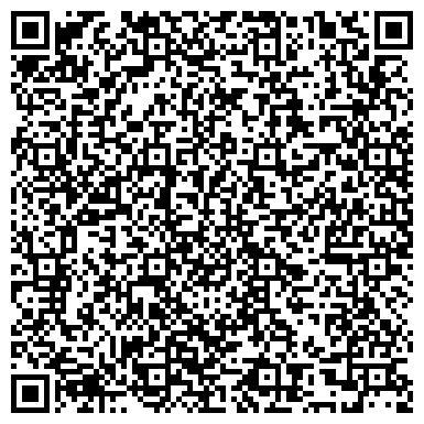 """QR-код с контактной информацией организации Общество с ограниченной ответственностью ТОО """"КазКонтракт Инжиниринг"""""""