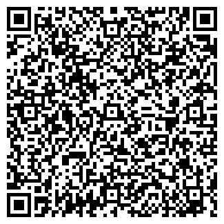 QR-код с контактной информацией организации AquaAstana