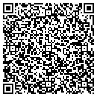 QR-код с контактной информацией организации ТОО ФРА ЭРА