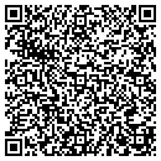 QR-код с контактной информацией организации ДЕКО-ЕВРО