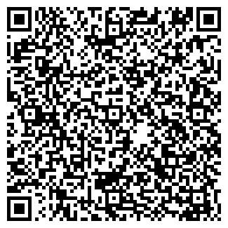 QR-код с контактной информацией организации НЭКС ТК