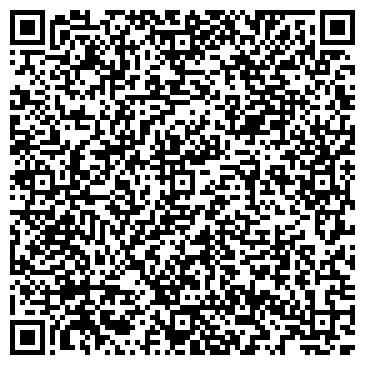 """QR-код с контактной информацией организации Общество с ограниченной ответственностью ООО """"Экостройиндустрия"""""""