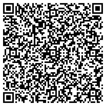 """QR-код с контактной информацией организации ЧУП """"Резуст"""""""