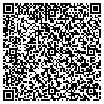 """QR-код с контактной информацией организации Общество с ограниченной ответственностью ООО """"УНИВЕРСУМ-ТЕХ"""""""