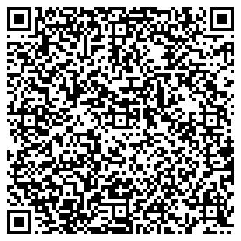 """QR-код с контактной информацией организации ЧТУП """"Кристи Плюс"""""""