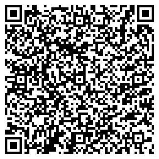 """QR-код с контактной информацией организации ООО """"Металл +"""""""