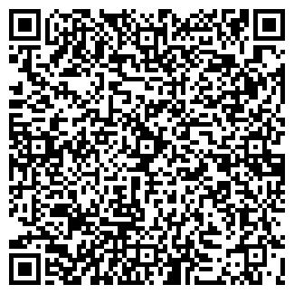 QR-код с контактной информацией организации Верано