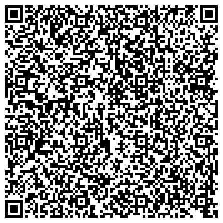 """QR-код с контактной информацией организации """"Старобельский Машиностроительный Завод"""" ООО Твердотопливные котлы «ОГОНЕК» в Донецке."""