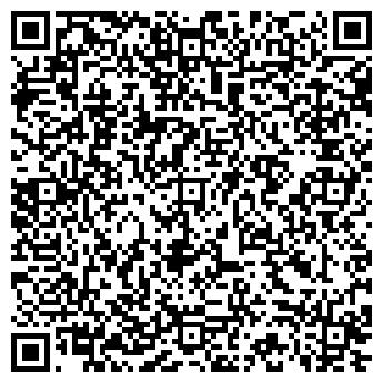 """QR-код с контактной информацией организации ООО """" Экотек Энерго"""""""