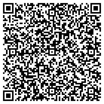 QR-код с контактной информацией организации ЭлитСтройДизайн, ООО