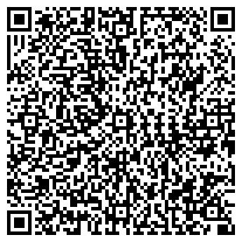 QR-код с контактной информацией организации Профинст, ЧТУП