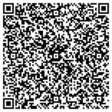 QR-код с контактной информацией организации Агбис, ООО