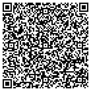 QR-код с контактной информацией организации Русакович В. О., ИП