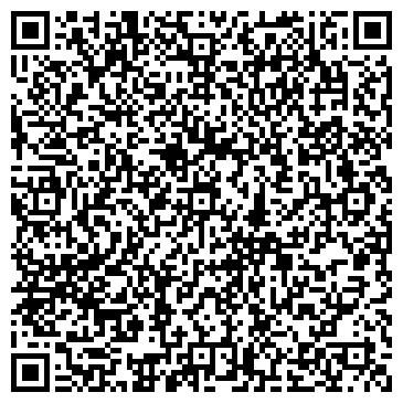QR-код с контактной информацией организации Вуд Трейд Компани, ООО