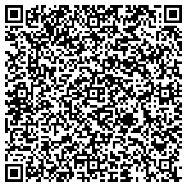 QR-код с контактной информацией организации Камины Европы, ЧП