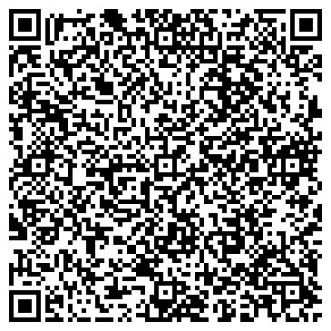QR-код с контактной информацией организации Каминоград, АО
