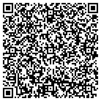 QR-код с контактной информацией организации ЛицатоC, ООО