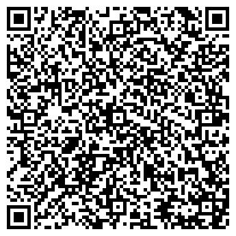 QR-код с контактной информацией организации МИГ, ОДО