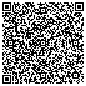 QR-код с контактной информацией организации Савчиц В. Н., ИП