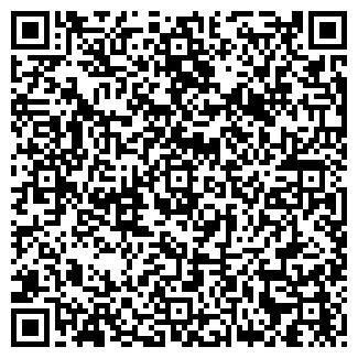 QR-код с контактной информацией организации ИП Ульчиц
