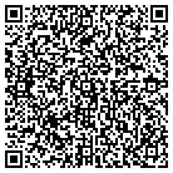 QR-код с контактной информацией организации Асфор, ООО