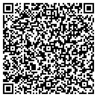QR-код с контактной информацией организации ХЁРМАНН РУССИЯ