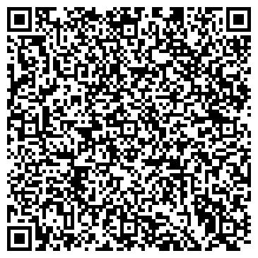QR-код с контактной информацией организации Техника для Дома, ООО