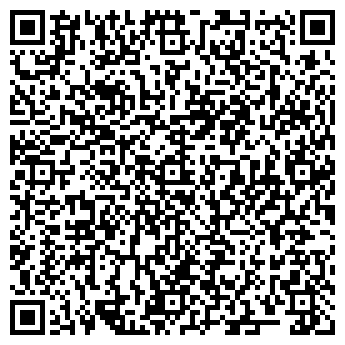 QR-код с контактной информацией организации ООО «НВТП» Эко-Украина»