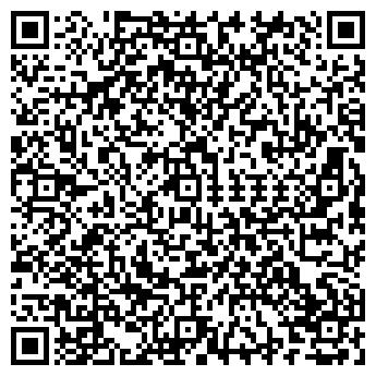 QR-код с контактной информацией организации стройэконом