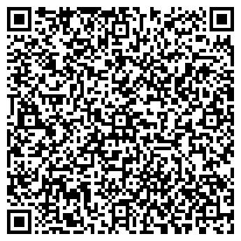QR-код с контактной информацией организации ТД «SaVANNA»