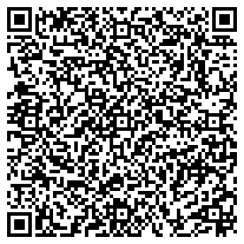 QR-код с контактной информацией организации ООО «Армакипсервис», Общество с ограниченной ответственностью
